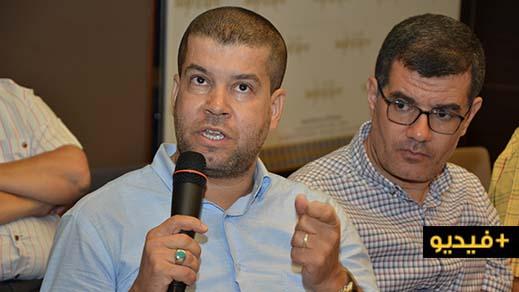 الطاهري يدعو الفاعلين السياسيين للترافع عن مشاريع محطات سياحية لم تر النور بعد بإقليم الناظور