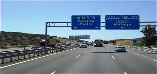 يهم أفراد الجالية العائدين برا إلى أوروبا... إسبانيا تعلن غلق معابر حدودية مع فرنسا بشكل مؤقت