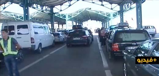 شاهدوا بالفيديو.. أفراد الجالية تعود لبلدان الإقامة من ميناء الناظور بعد انتهاء العطلة