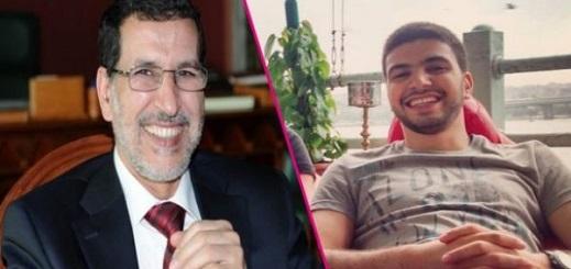 """العثماني: ولدي نجم الدين تزوّج من فتاة أصل أسرتها """"سوري"""" لكن جذور أحد أبويها من الريف"""