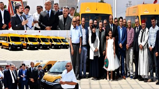 بمناسبة عيد الشباب.. توزيع أول دفعة من حافلات النقل المدرسي على جماعات قروية بإقليم الدريوش