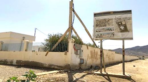 إستياء من غياب طبيب الولادة عن 35000 نسمة وتوقف أشغال بناء مستشفيين بالدريوش