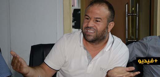 حوليش: مستعد للمعركة الانتخابية ومشكل الأزبال مألوف ولا يحتاج للتهويل والمزايدات