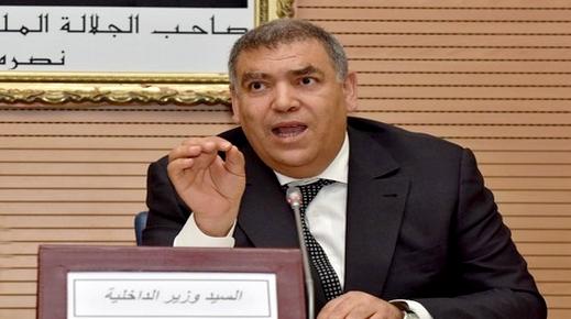 وزارة الداخلية تدعو العمال والولاة ارتداء الزي العسكري ومغادرة المكاتب لمواجهة خطر الفيضانات