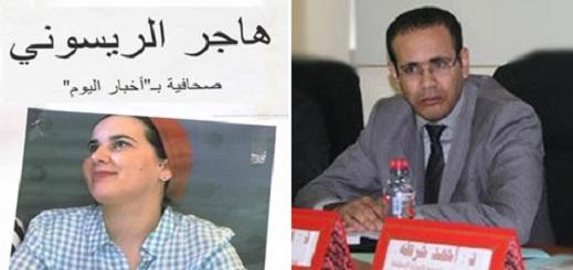 """تضامن الجمعية المغربية لحقوق الإنسان مع """"الريسوني"""" يخرج الحقوقي الناظوري """"ناجي"""" عن صمته"""