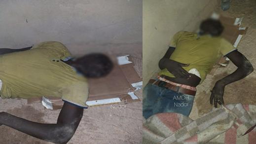 العثور على جثة مهاجر غاني في غابة بجماعة بوعرك
