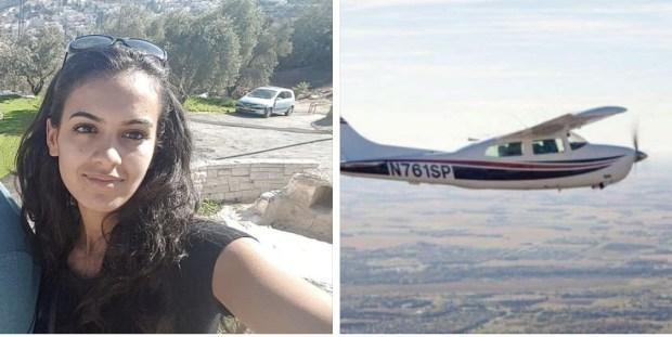 العثور على جثة ربانة مغربية متدربة قضت مصرعها في حادث تحطم طائرة