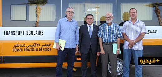 رصد حافلات النقل المدرسي بعدد من بلدات إقليم الناظور والرحموني: سنعمل على توفير المزيد منها
