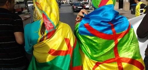 بعد أن صادق مجلس النواب بالإجماع على القانون التنظيمي.. المحكمة الدستورية تصادق على تفعيل قانون الأمازيغية