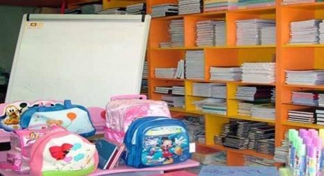 وزارة التربية الوطنية تعلن انطلاق عملية تقويم المستلزمات الدراسية