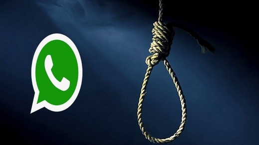مثير.. فتاة تنتحر على المباشر في مكالمة فيديو عبر الوتساب بمدينة العروي