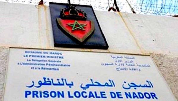 إدارة سجن الناظور 2 تقدم توضحات بخصوص أحد معتقلين حراك الريف