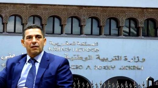 بسبب أوضاع قطاع التعليم.. أستاذ وزوجته ينسحبان من التدريس ويغادران المغرب تاركين رسالة مثيرة