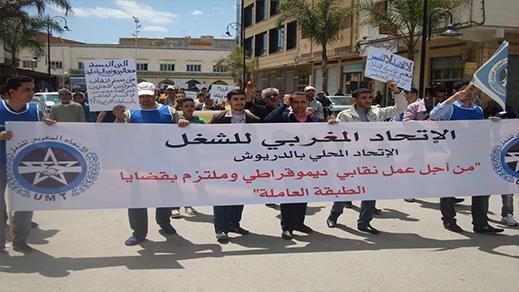 الاتحاد المغربي للشغل بالدريوش يدعوا إلى نقاش مفتوح حول مستقبل الاقليم في ظل استمرار التهميش