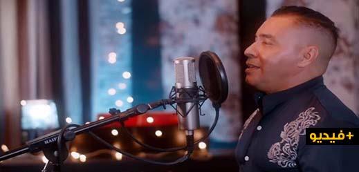 """الفنان المعروف عبد القادر أرياف يطلّ على جمهوره بأغنية ريفية مؤثرة عن """"الأم"""" بعنوان يمَّا"""
