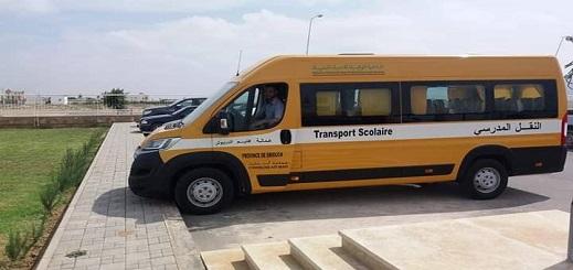 """الدريوش.. مجلس جماعة """"آيت مايت"""" يدعم أسطول النقل المدرسي بحافلة رابعة"""