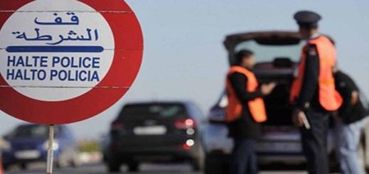 حجز 10 كلغ من مخدر الشيرا داخل سيارة مهاجر مغربي مقيم بإسبانيا