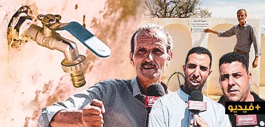 دواوير لهدارة بجماعة أركمان تعاني من نقص في مياه الشرب وتطالب المسؤولين بالتدخل