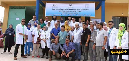 استفادة 400 شخص من حملة طبية بدوار أولاد زعاج بجماعة أركمان