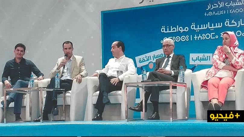 توحتوح يؤطر ورشة الشباب وآفاق النجاح في الانتخابات خلال فعاليات الجامعة الصيفية بأكادير
