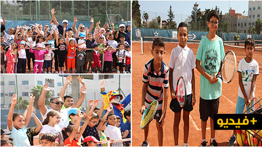 أطفال مدينة الناظور يستكشفون رياضة كرة المضرب في يوم مفتوح بالنادي البلدي للتنس