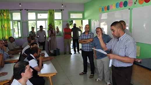 آباء وأولياء أمور تلامذة مدرسة ميضار الجديدة يجددون تشكيل مكتب جمعيتهم