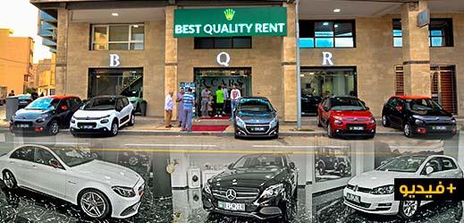 """افتتاح شركة """"بست كاليتي رنت"""" لكراء السيارات ذات الجودة العالية مع خدمات غسل السيارات بأحدث التقنيات"""