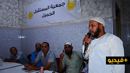 جمعية مستقبل تبلغ ساكنة إفري أوشار بمستجدات مشروع تطهير السائل