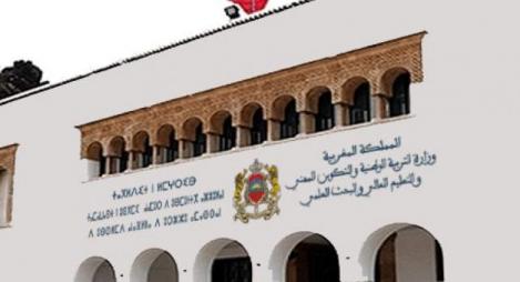 وزارة التعليم تشرع في الإعداد المبكر للدخول المدرسي المقبل