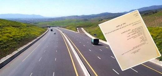 جماعة امطالسة تستعد لاستقبال شكايات وملاحظات المواطنين الذين سيمر الطريق السيار على أملاكهم