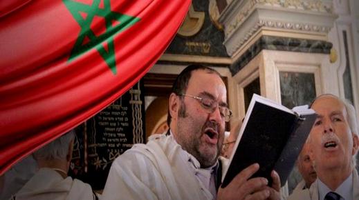 إحصائية رسمية.. المغرب أول بلد يحتضن اليهود وهذا عددهم