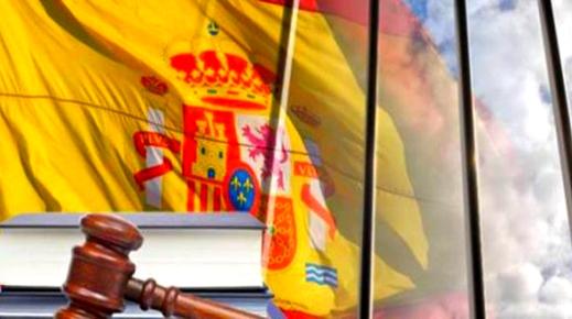 القضاء الإسباني يصدم عائلة مغربية بحكم مخفف في جريمة قتل إبنها على يد مهاجر من أمريكا اللاتينية