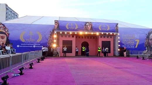 تأجيل الدورة الـ8 للمهرجان الدولي لسينما للذاكرة المشتركة بالناظور إلى هذا التاريخ