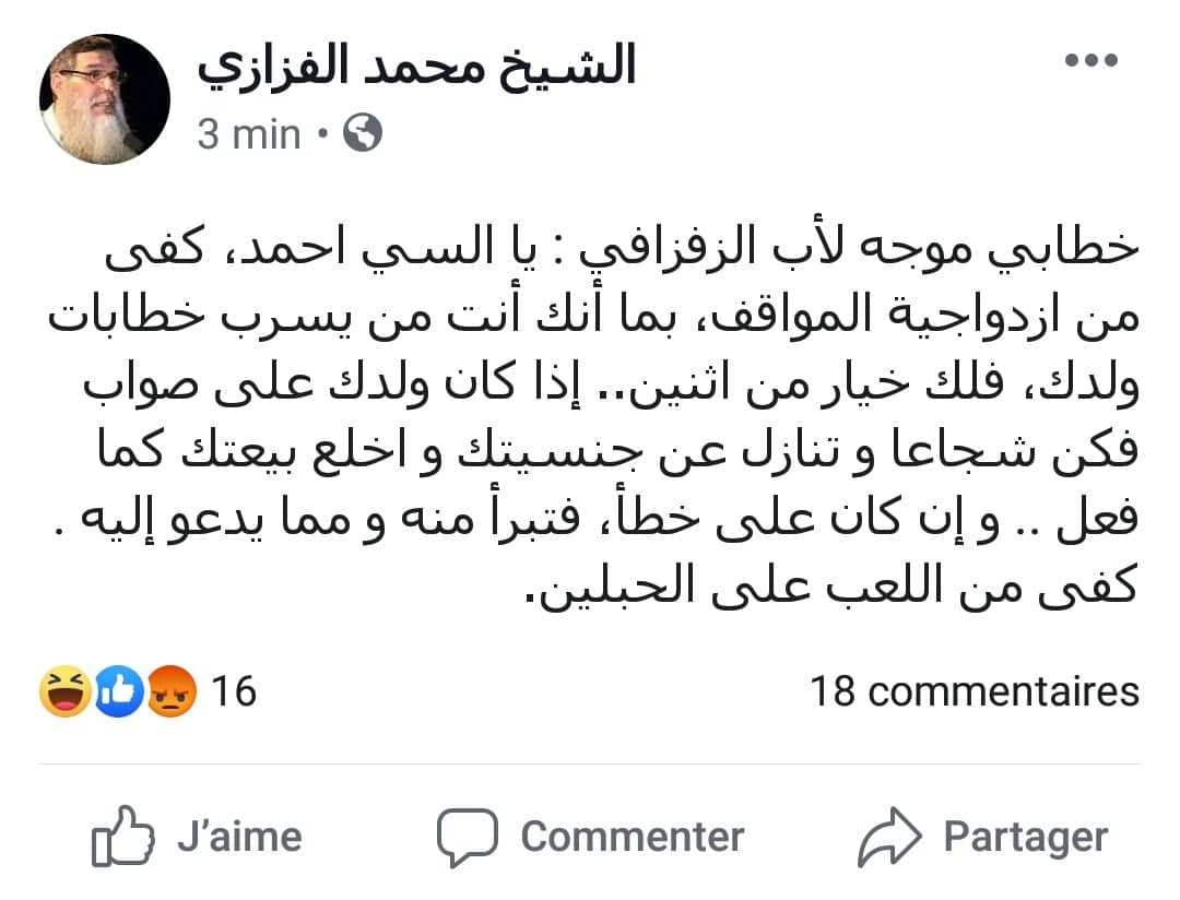 مثير.. الفيزازي يدعو أحمد الزفزافي إلى التبرؤ من ابنه ناصر أو التنازل عن جنسيته المغربية