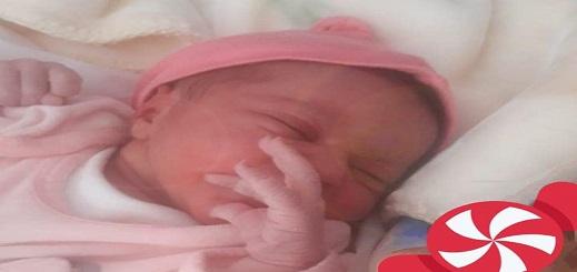 تهنئة بمناسبة إزديان فراش عائلة منعم اشعياب بمولودة جديدة