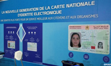 القانون يجيب عن كيفية استعمال الامازيغية في بطاقة التعريف الوطنية و سيارات الأمن