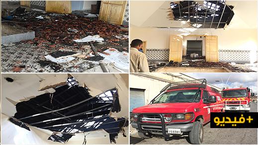اندلاع حريق داخل بناية دار الشباب التي يتم ترميمها والوقاية المدنية تنقذ الموقف