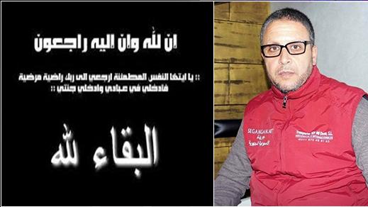 تعزية في وفاة والدة الزميل محمد الزبتي