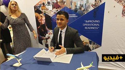 إبن الناظور نوفل حاجي يحصل على شهادة في الطيران بامستردام