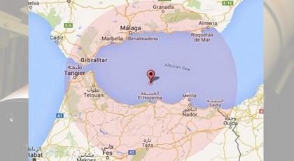 هزة أرضية في عمق البحر بقوة 4 درجات