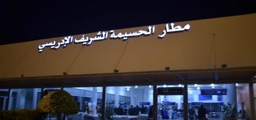ارتفاع حركة النقل الجوي بمطار الحسيمة في غشت الماضي بأزيد من 23 في المائة