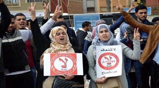 """أساتذة """"التعاقد"""" يعودون للاحتجاج ويعتزمون خوض إضراب وطني لمدة 48 ساعة"""