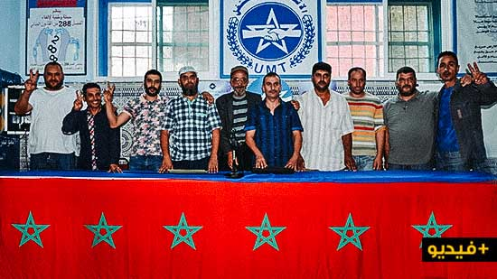 عمال النظافة يقررون العودة الى نقابة الإتحاد المغربي للشغل خلال جمعهم العام العادي