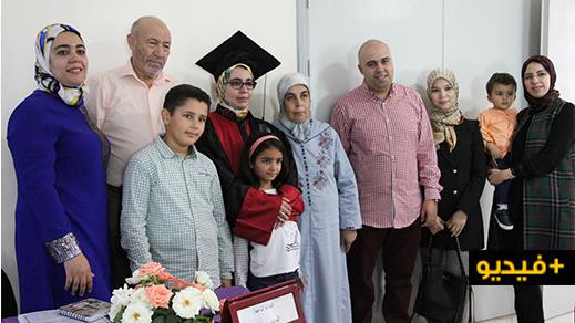 الطالبة صفاء الوهابي تحصل على الدكتورة بميزة مشرف جدا في تخصص الاعلاميات