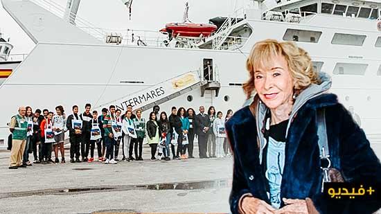 باخرة إنترماريس تنطلق في تكوين قرابة 2000 سيدة في مجال قطاع الصيد البحري بالناظور
