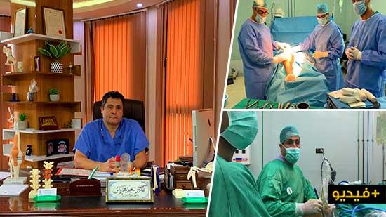 """الدكتور سعيد هرواش يشرح مرض """"الفصال العظمي"""" ويكشف طرق علاج آلامه"""