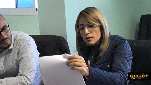 ليلى أحكيم: مسؤولية ما وصلت إليها مدينة الناظور لا يتحملها الرئيس حوليش فقط بل الأغلبية ككل