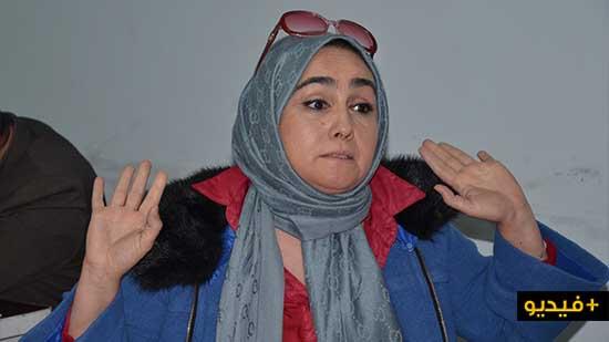 وفاء الرحموني: الناظور بحاجة الى صلاح الدين الأيوبي والمواطنين كا يعايرونا وهذا سبب عدم حضورنا