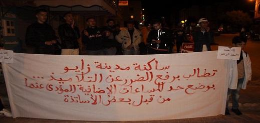 """ظاهرة """"الساعات الإضافية"""" المستفحلة في زايو تُخرج الساكنة للاحتجاج ضد الأساتذة البزناسة"""