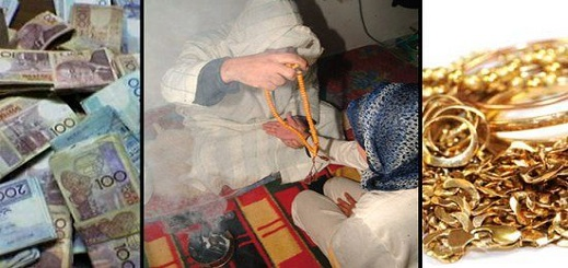 مديرية الأمن تحذر المغاربة من الوقوع في فخ السماوي